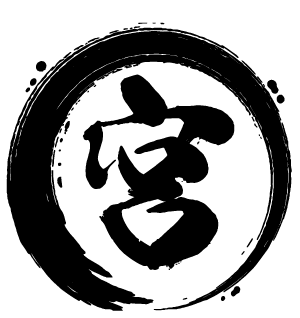 便利屋 宮